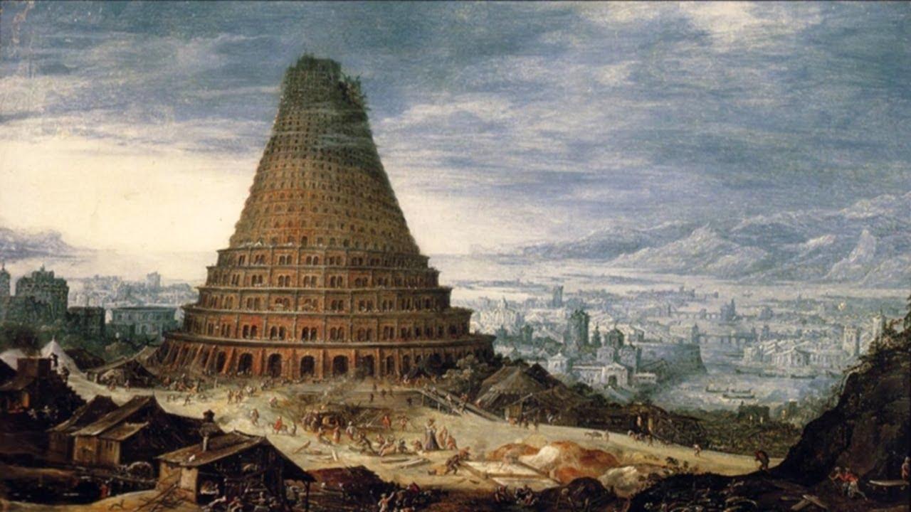 """Проект """"Вавилонская башня"""""""