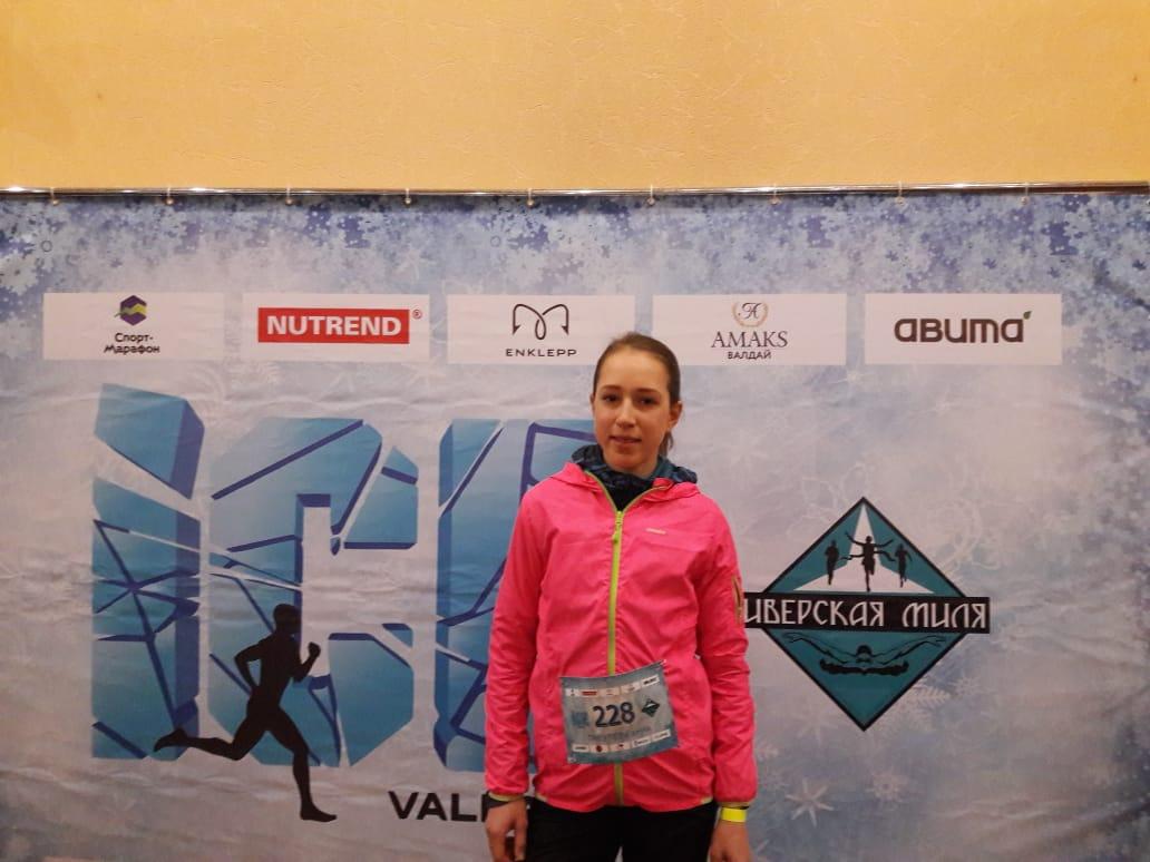 Анна Пикулева, участница Ice Valday 2019
