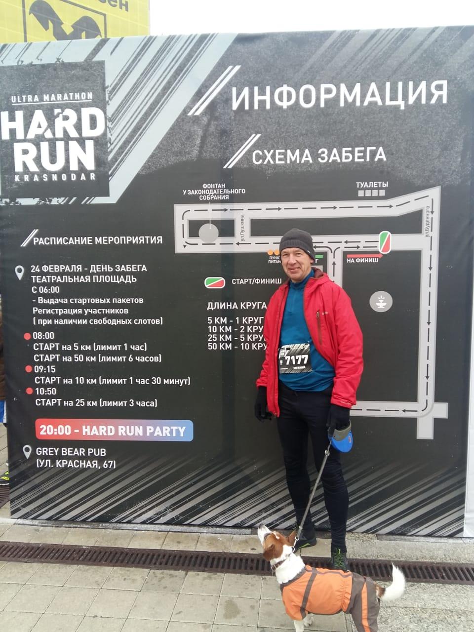 Евгений Пикулев, участник Hurd Run Krasnodar 2019