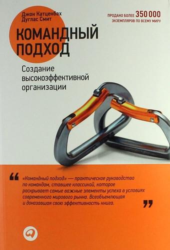 Титульная страница книги
