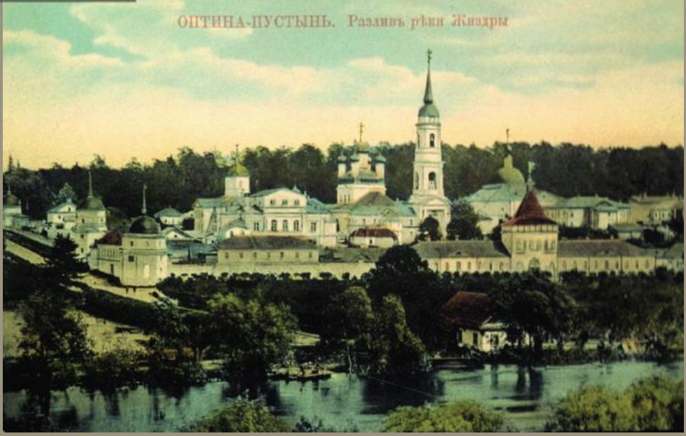 Optina-Monastery