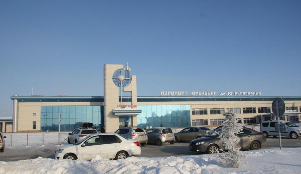 Аэропорт Оренбурга