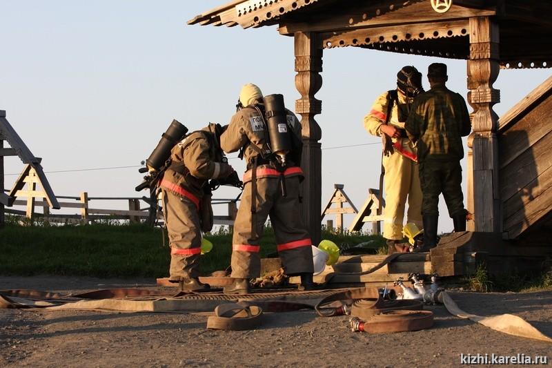 Пост МЧС (пожарники) в Кижах