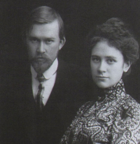 КУстодиев с женой Юлией