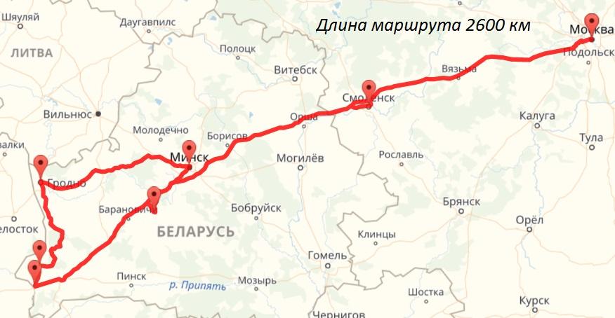 Дорожная карта маршрута Москва-Беларусь-Москва