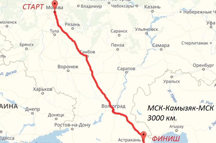 Дорожная карта маршрута Москва-Камызяк-Москва