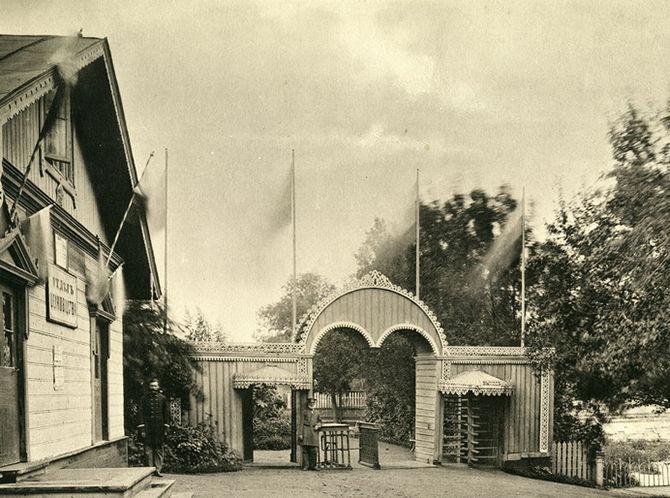 Открытие Московского зоосада, 1864 год