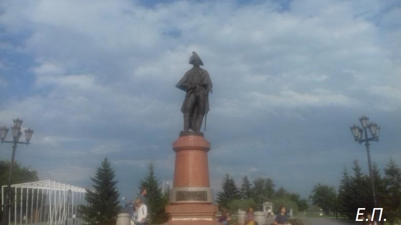 Памятник Николаю Резанову в Красноярске