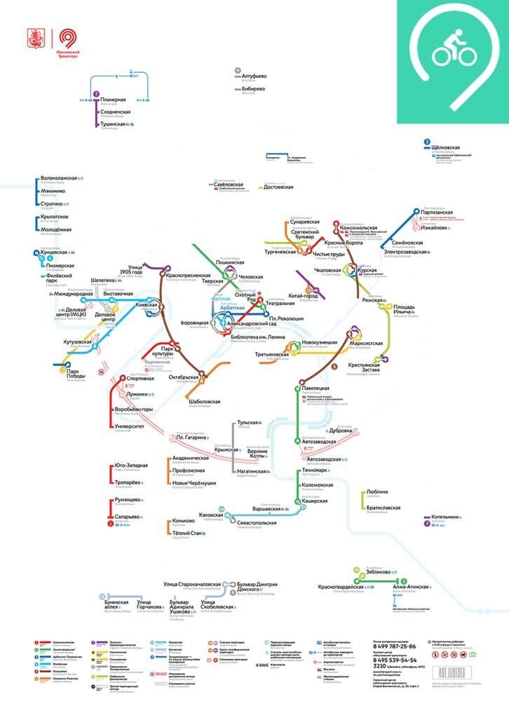сеть велометро Москва
