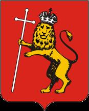 Герб Владимира. Город основан в 1108 году