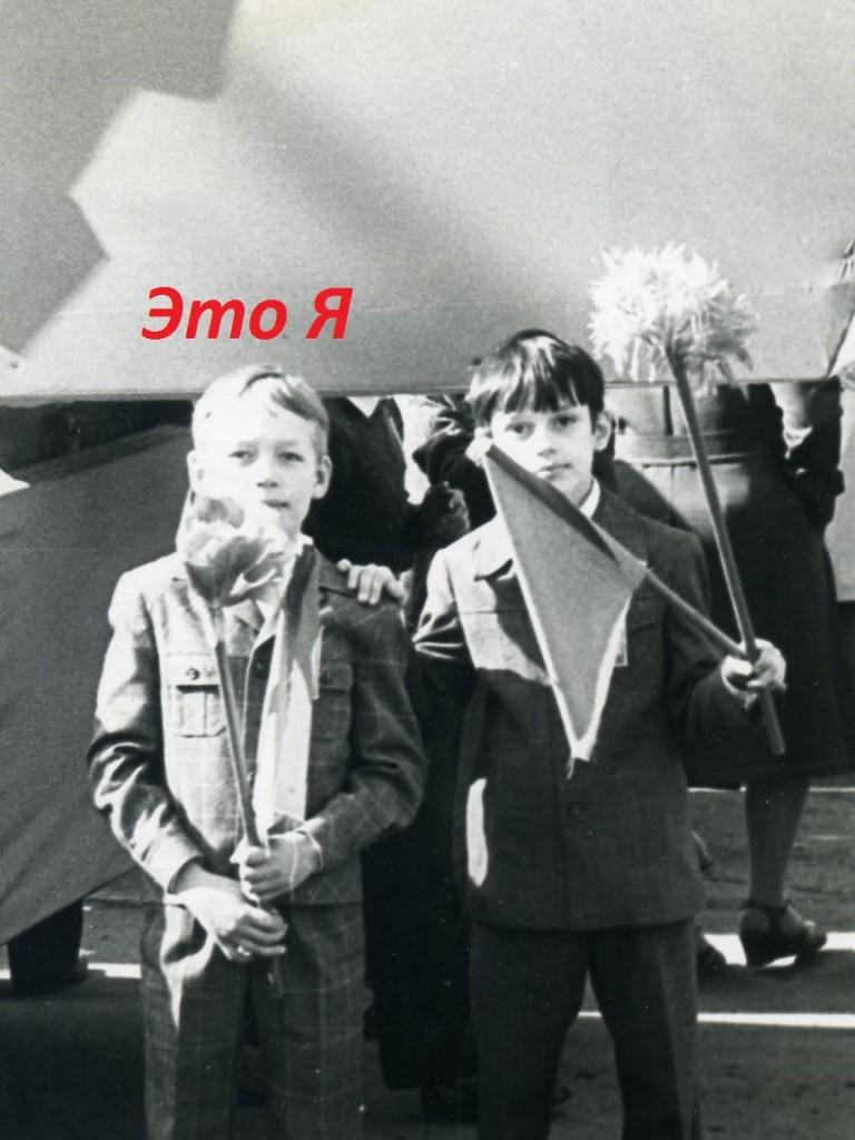 img261