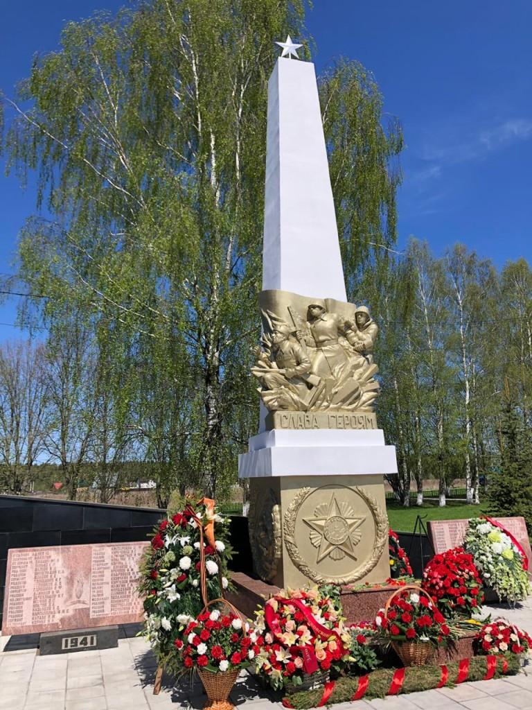 """Монумент """"Рубеж обороны Москвы"""" в Нефедьево"""