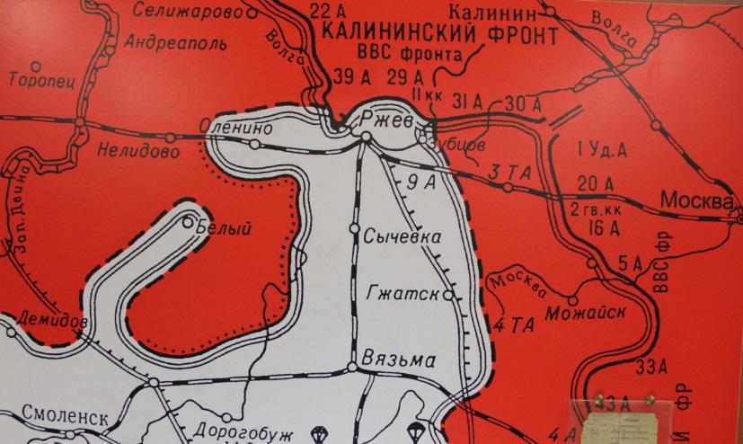 Карта Ржевско-Вяземского выступа. Белые - немцы, красные - наши.