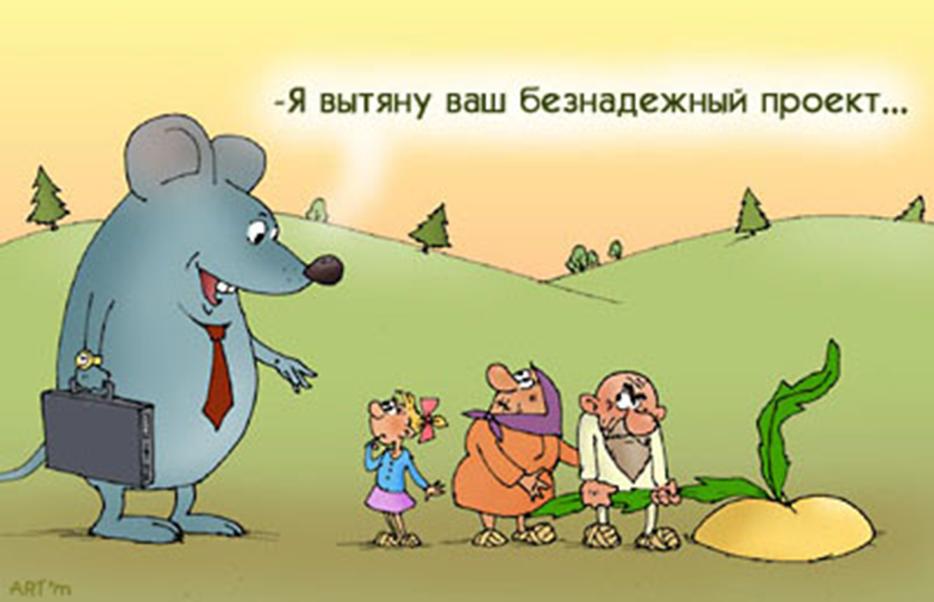 Рисунок из книги Игоря Ашманова