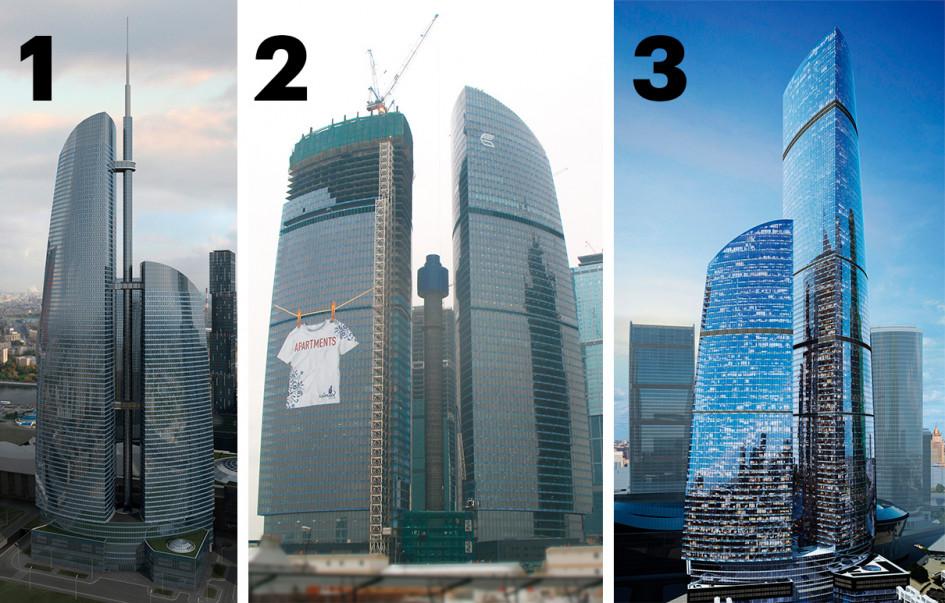 Комплекс «Башня Федерация». 1 — первоначальный проект со шпилем; 2 — строительство шпиля; 3 — окончательный проект без шпиля (Фото: Музей «Москва-Сити»)