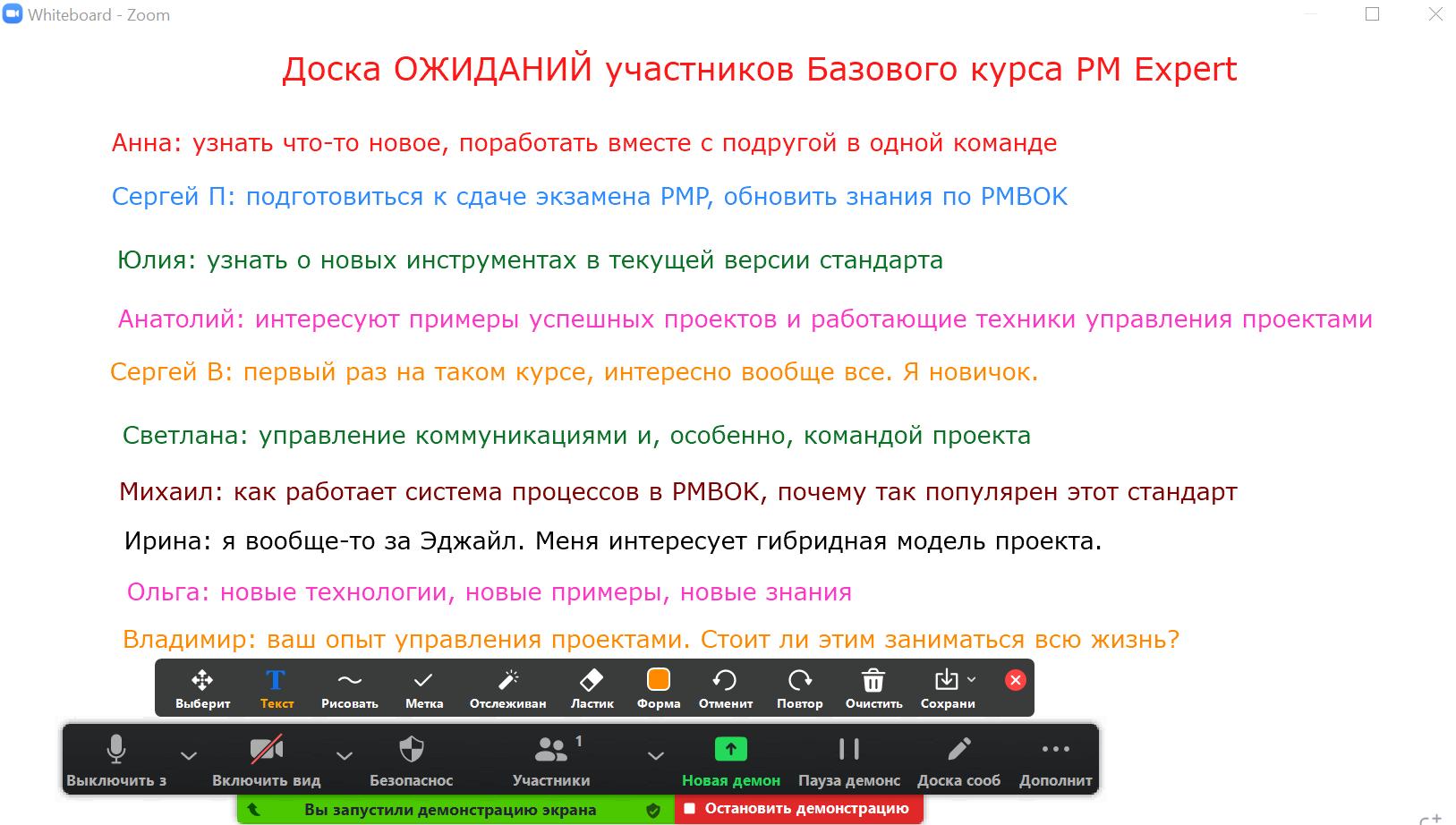 Скриншот 2020-11-25 16.01.58
