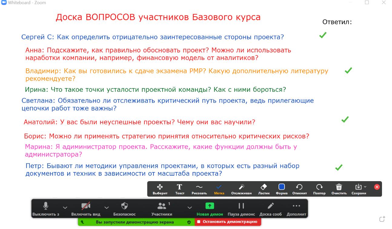 Скриншот 2020-11-25 16.23.31