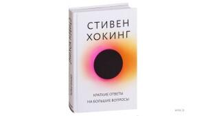 k8398-1600x900-product_popup