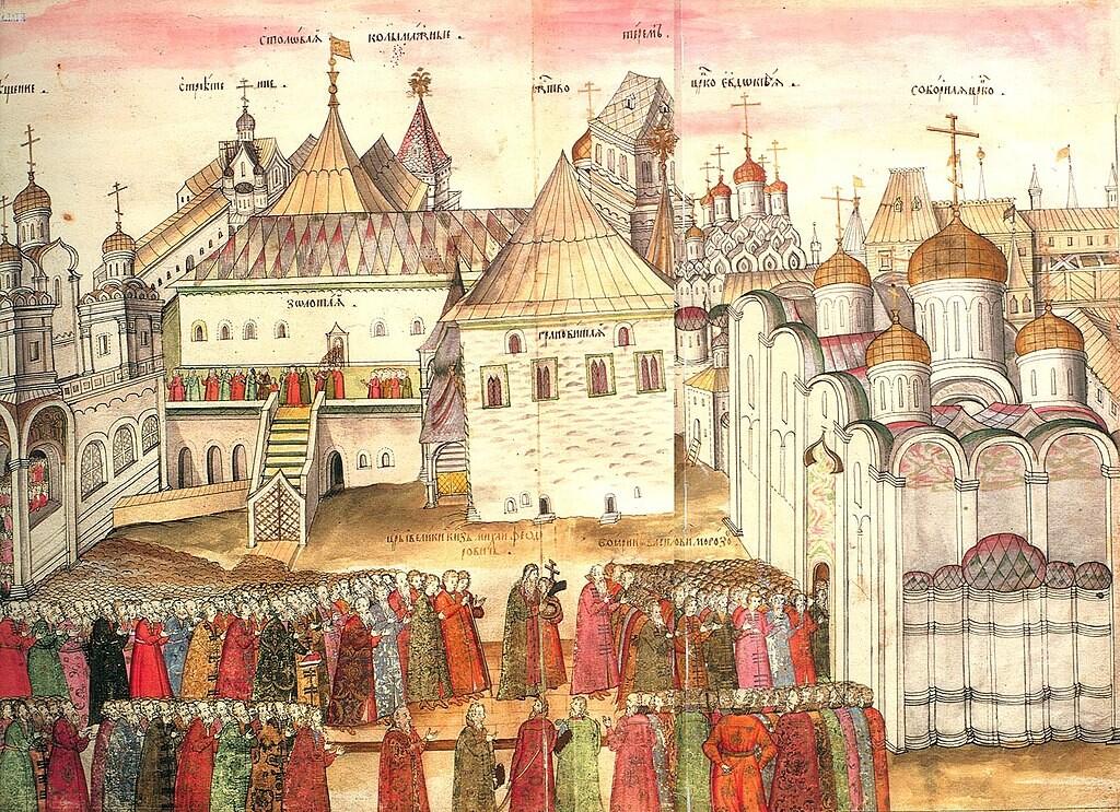 Соборная площадь. 1673 год