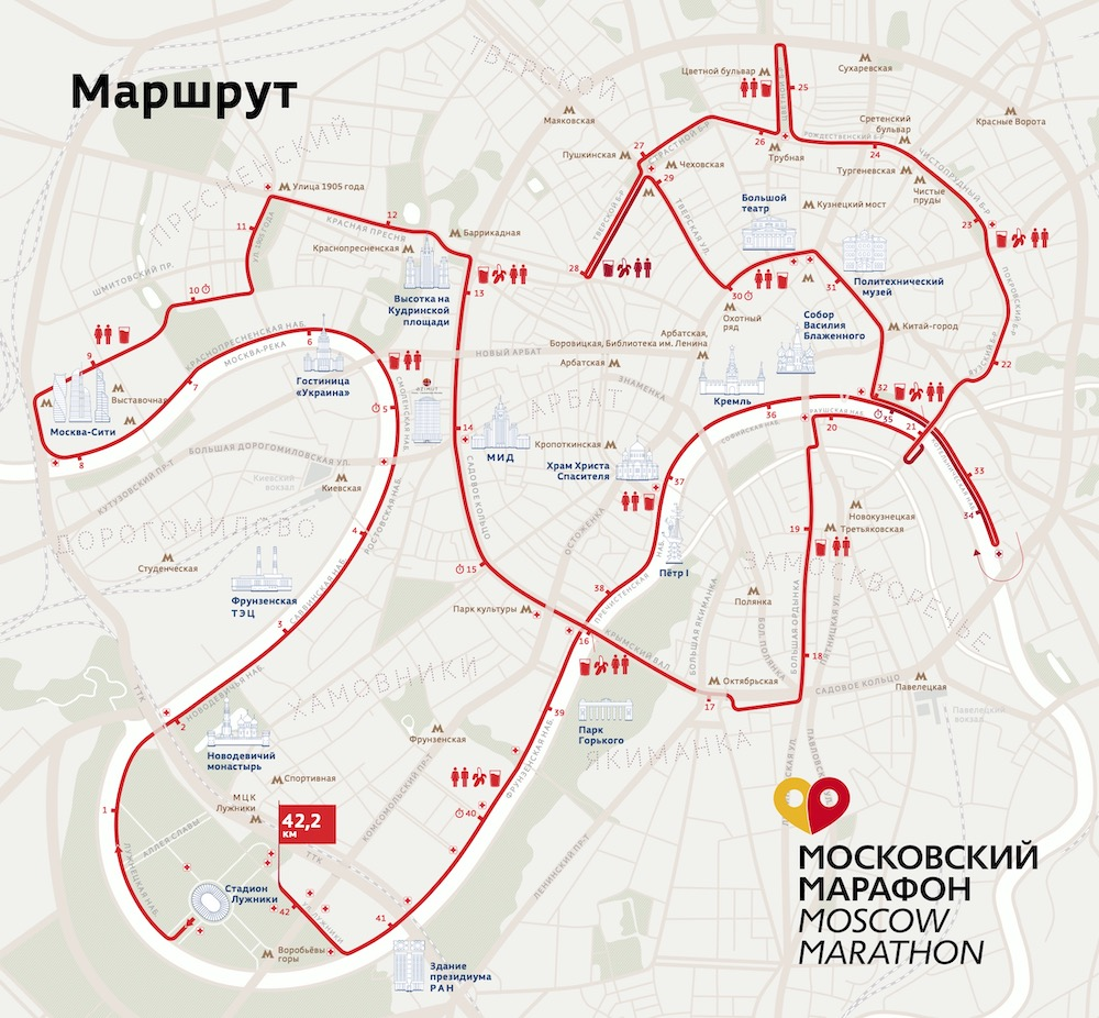 MM20_Route_42km_RU